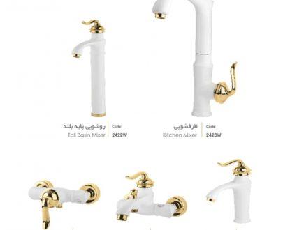 شیرآلات مدل White Gold Arosha